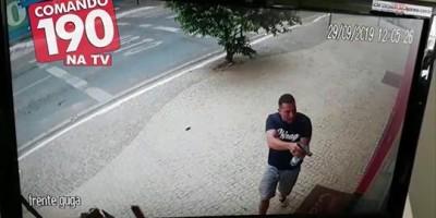 PM de folga prende foragido do RJ furtando loja , em Ji-Paraná - Vídeo