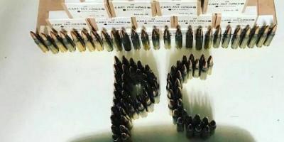 OPERAÇÃO HÓRUS! DENARC intercepta carregamento internacional e apreende centenas de munições para fuzil 762