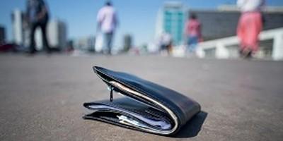 Procura-se por uma carteira contendo documentos pessoais em nome de Vitor Hugo de Jesus Alberto
